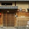 Geisha Tea House