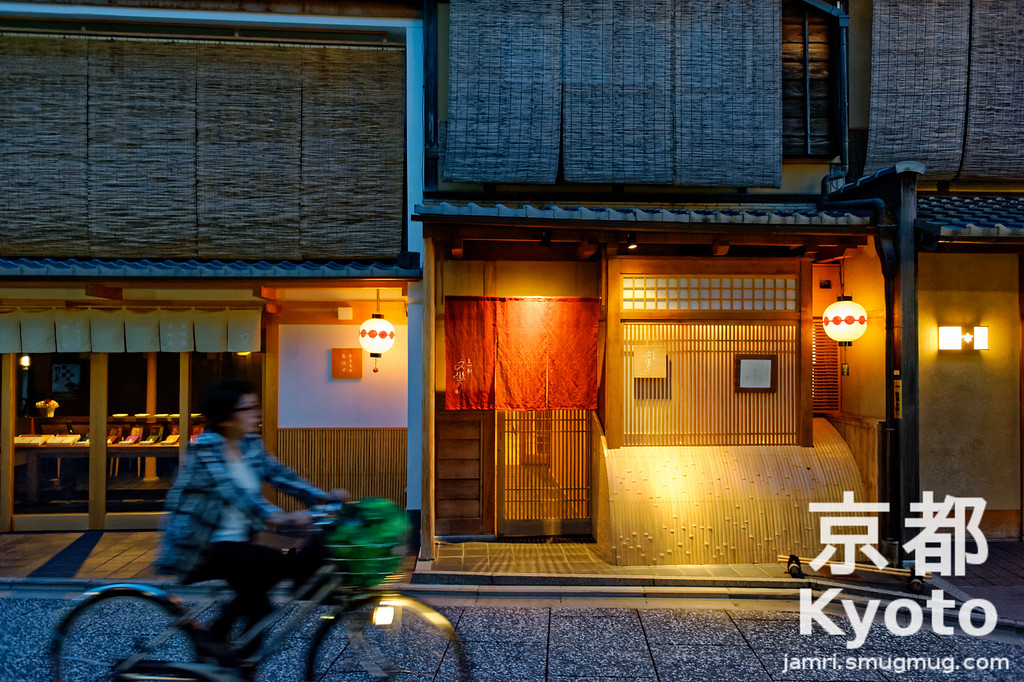 Cyclist in Kamishichiken