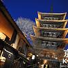 Yasaka Pagoda during Higashiyama Hanatouro