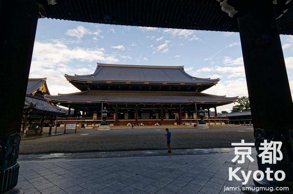 Higashi Hongan-ji