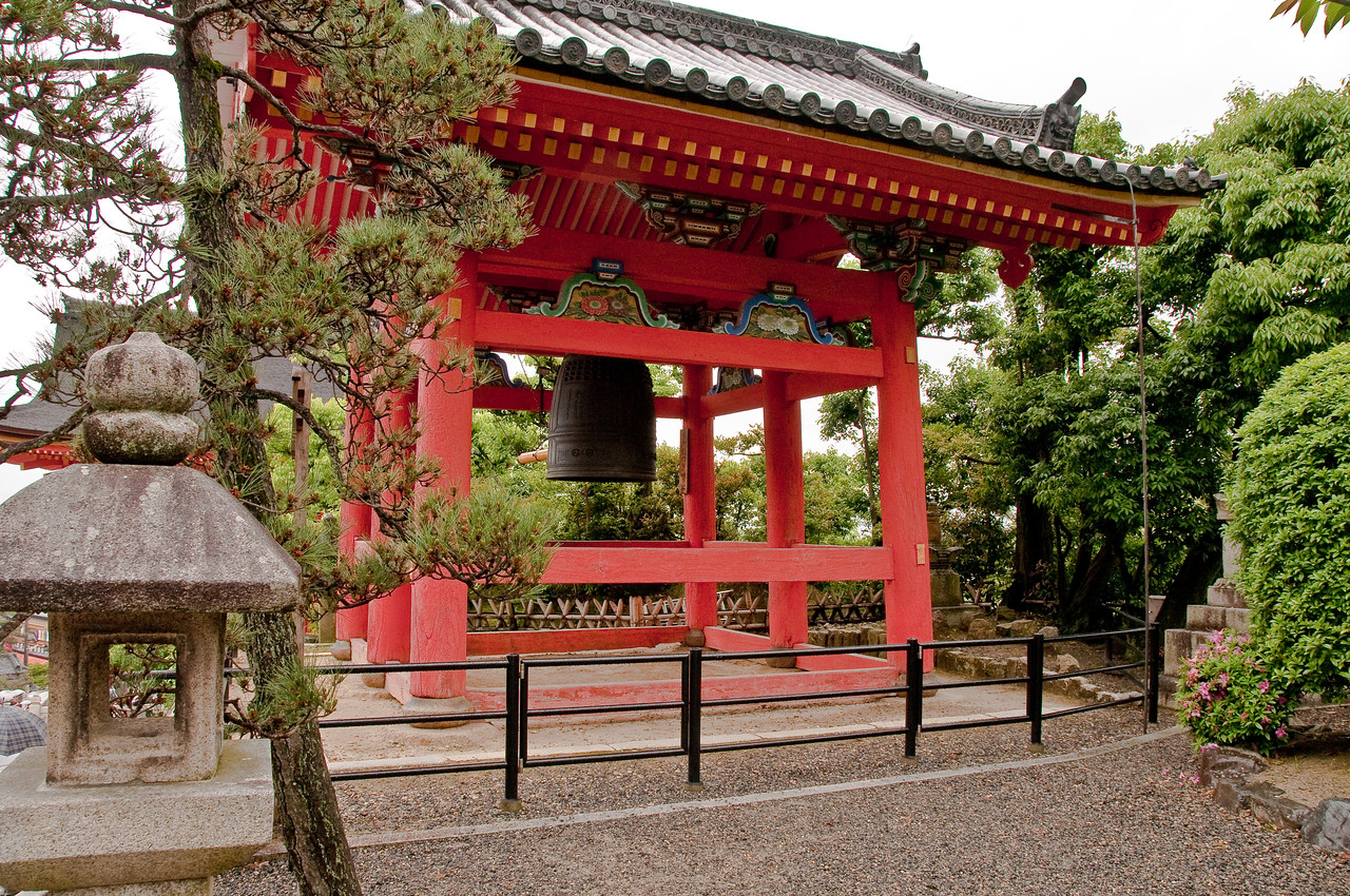 Kyoto-26