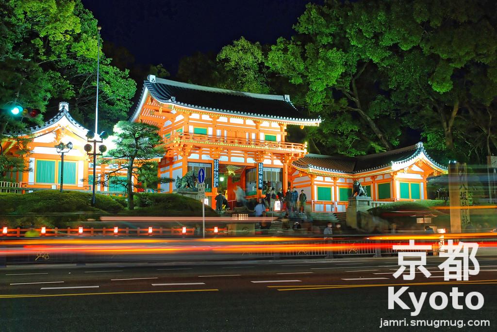 The West Gate of Yasaka-jinja