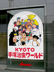 01 - train station poster