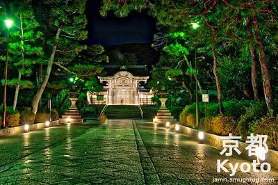 Towards the Gate of Higashi Otani Mausoleum