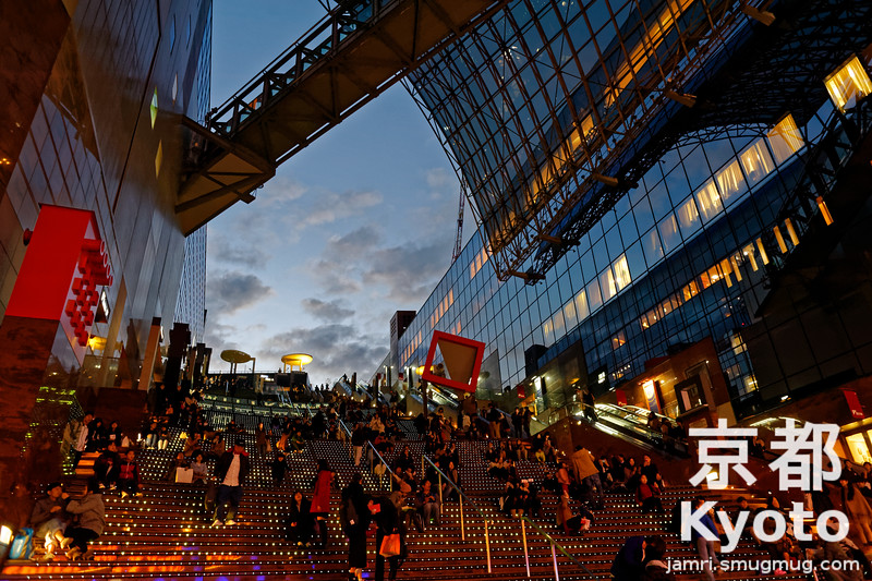 The Steps of Kyoto Station