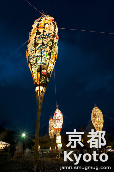 Lanterns in Nakanoshima Park