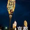 Lanterns in Nakanoshima Park