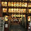 A Shrine in a Shopping Arcade