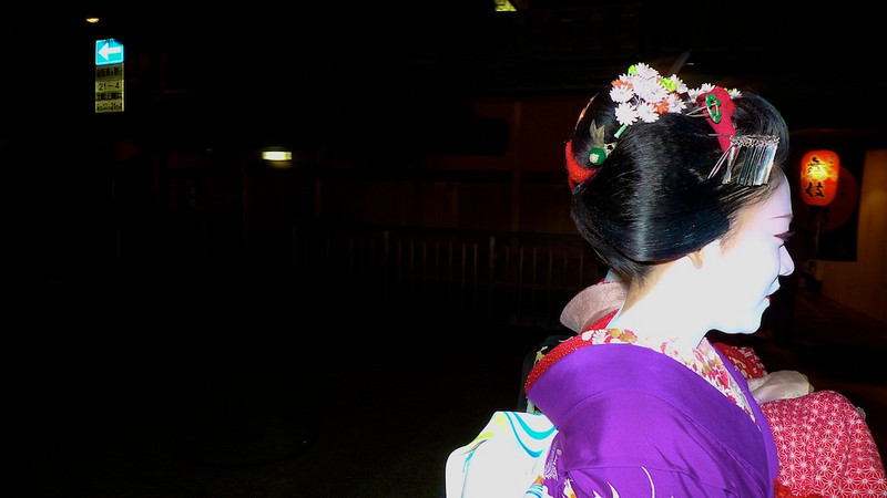 On the trail of a Geisha