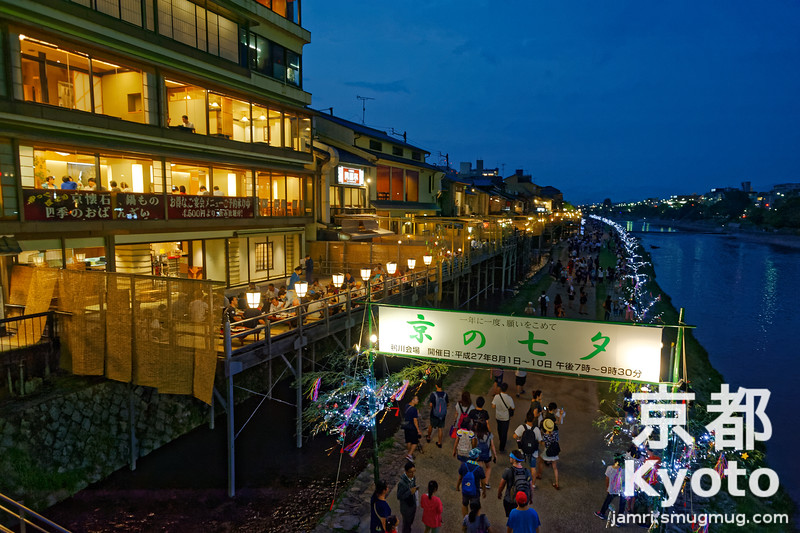 Tanabata on the Kamogawa