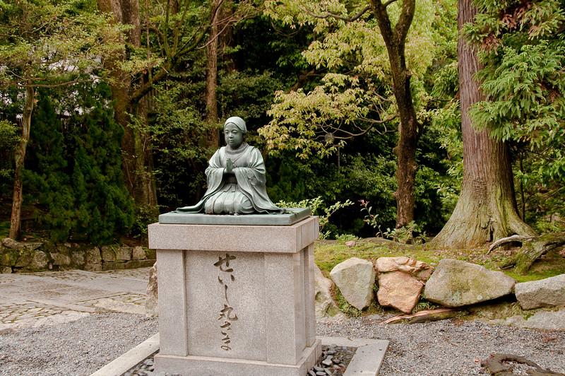 Kyoto-12