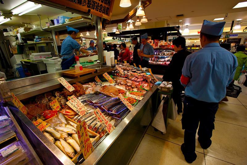 Fresh Fish,Shinjuku, Tokyo