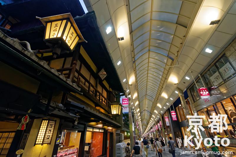 Teramachi Arcade