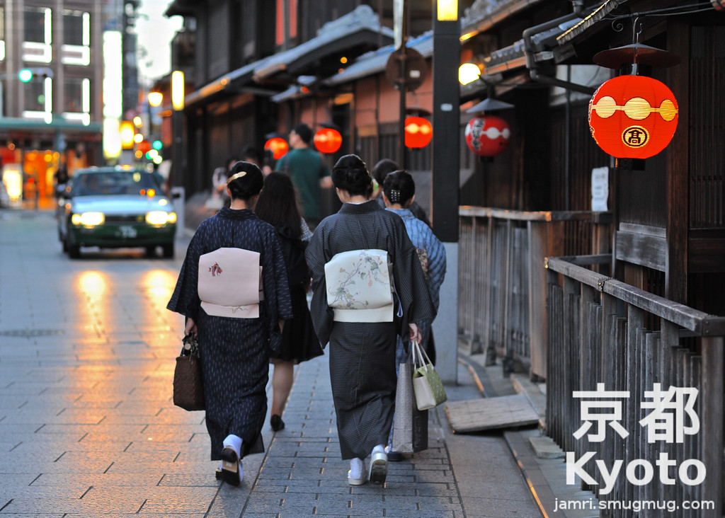 On an Evening in Gion