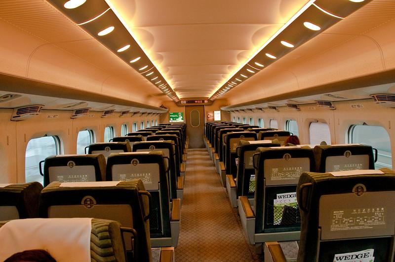"""Kyoto-1 """"Shinkansen"""""""