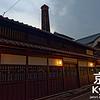 Old Sake Brewery