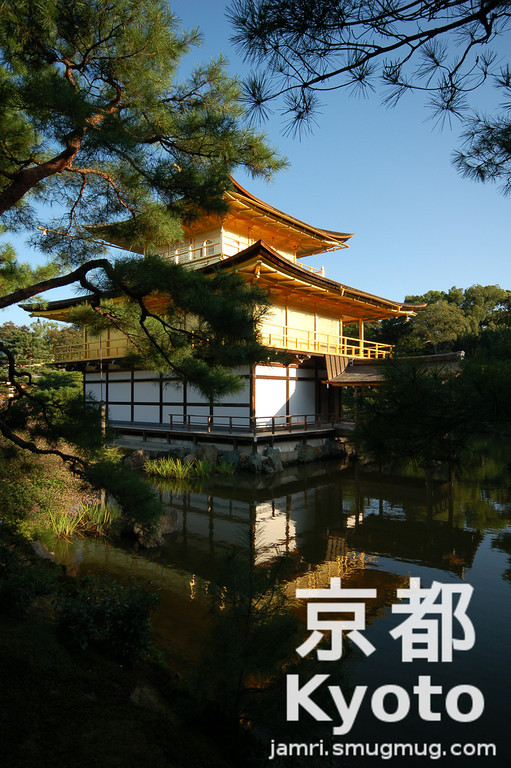 Let's Start with Kinkaku-ji