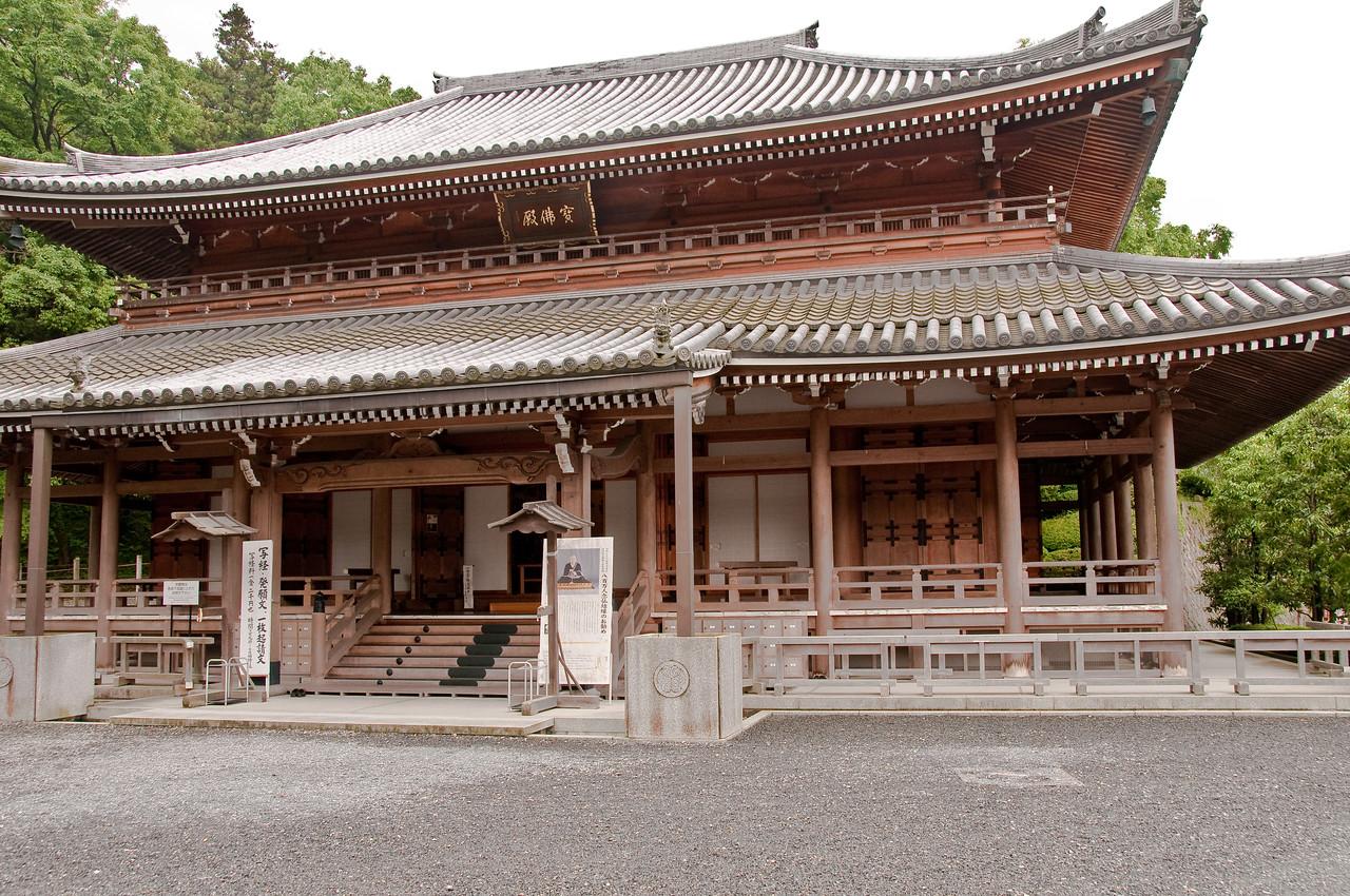 Kyoto-14