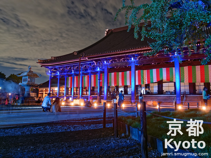 Nishi-Hongan-ji Light Up
