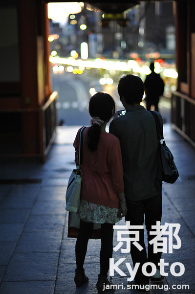 Romantic Kyoto