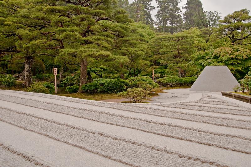 Kyoto-45