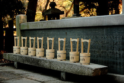 A shrine on the grounds of the Imperial Palace, Kyoto