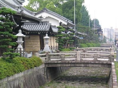 20 - Koshoji Temple moat