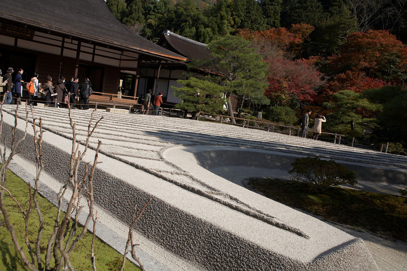 This photo shows the rock garden, the main hall, and Tougudo.