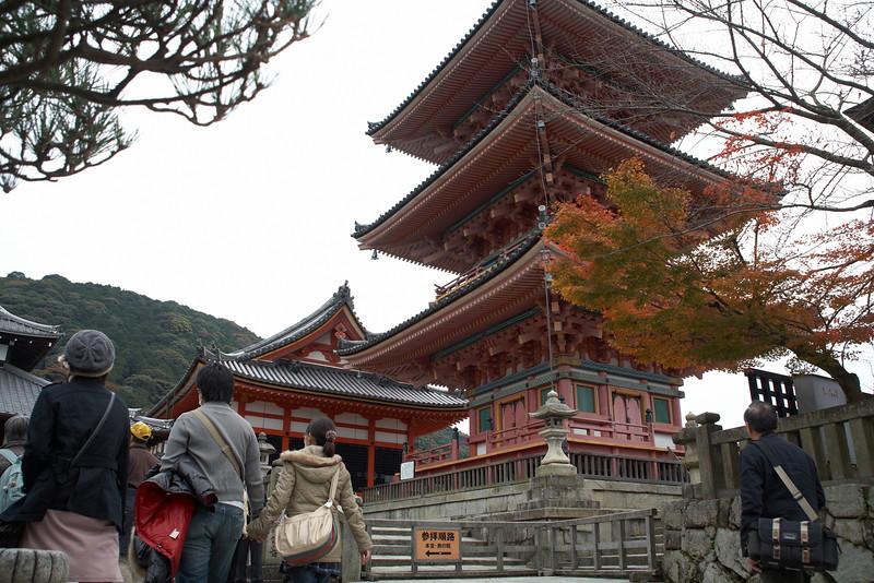 The Three Storied Pagoda.