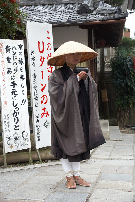 I think this was a monk begging for alms near the Kiyomizu-dera Temple.