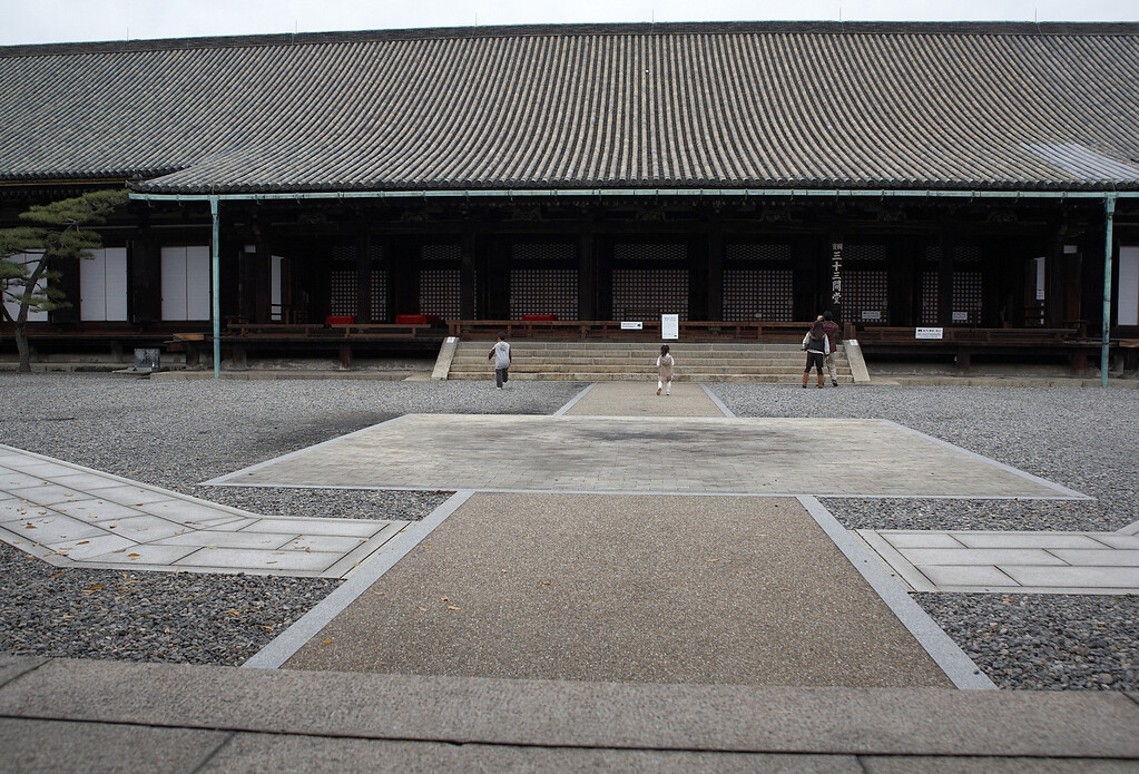 This is the front entrance of the Sanjusangen-do Temple. Visitors actually enter from the rear.