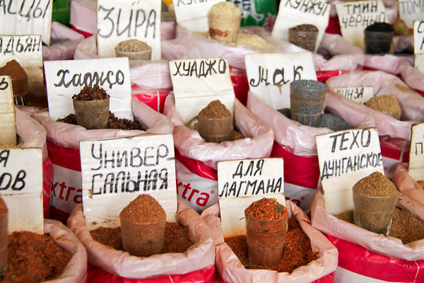 Spices at Osh Bazaar Bishkek, Kyrgyzstan