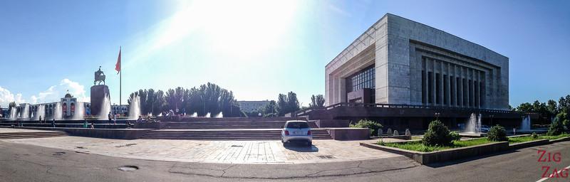 State history museum Bishkek, Kyrgyzstan