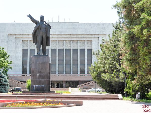 side of State History Museum Lenin statue Bishkek, Kyrgyzstan