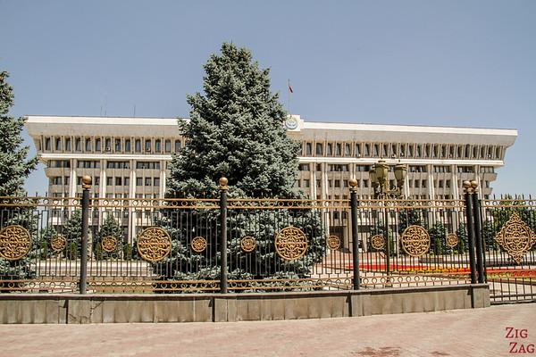 Jogorku Kenesh parliament Bishkek, Kyrgyzstan