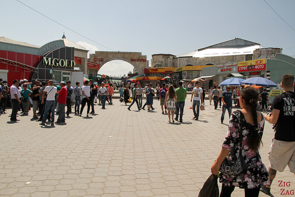 entrance to Osh Bazaar in Bishkek