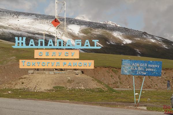 Ala-Bel Mountain pass, Kyrgyzstan 1