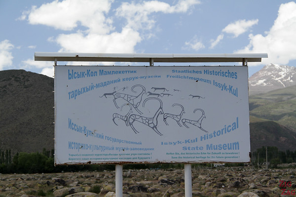 sign at Cholpon-Ata Petroglyphs Kyrgyzstan