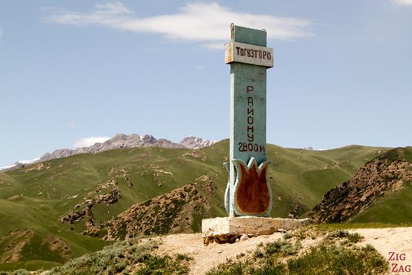 Kara Koo pass Kyrgyzstan