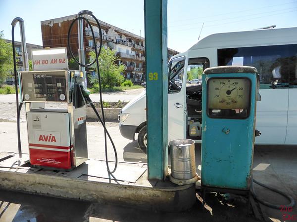 Petrol station in Kyrgyzstan