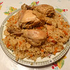 Chicken Pilaf made by Tamara
