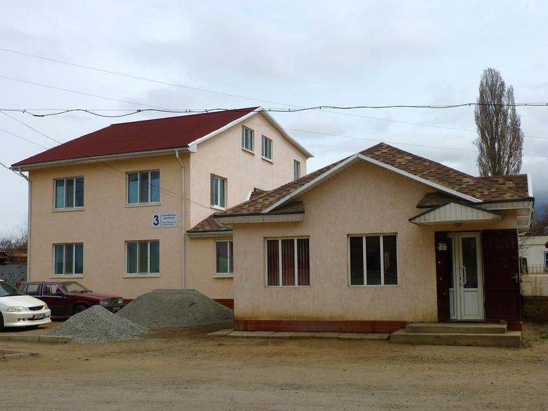Askar & Tamara Guesthouse, Tamga