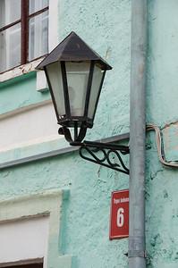 Kandava  15/05/2015   --- Foto: Jonny Isaksen