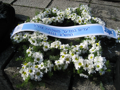 Jewish flowers and memorial