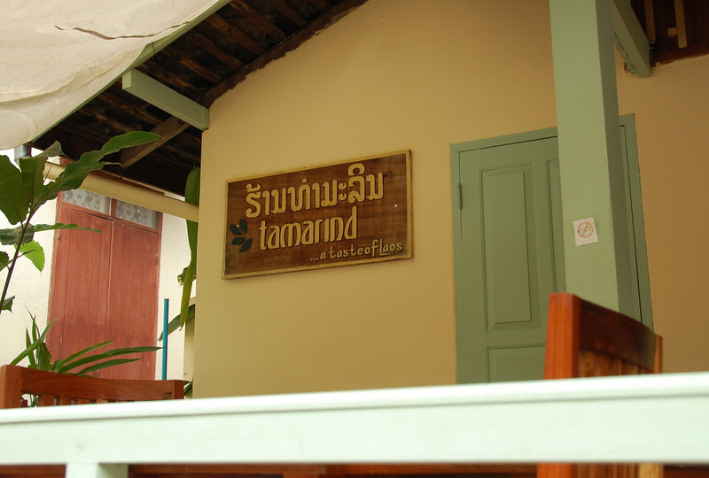 Tamarind Restaurant next to the hotel -- one of the best in town -- how convenient!!