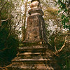 Ancient pagoda below Mt. Phousi.
