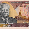 Kaysone Phomvihane and the Communist Party took over in 1975.