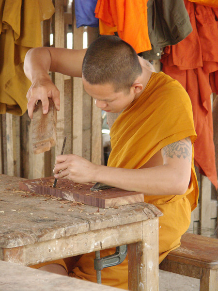 Traditional Skills School - Luang Prabang