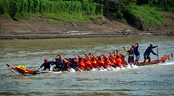 Boat races between village teams