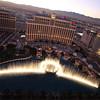 """Bellagio Hotel - """"musical fountains"""""""